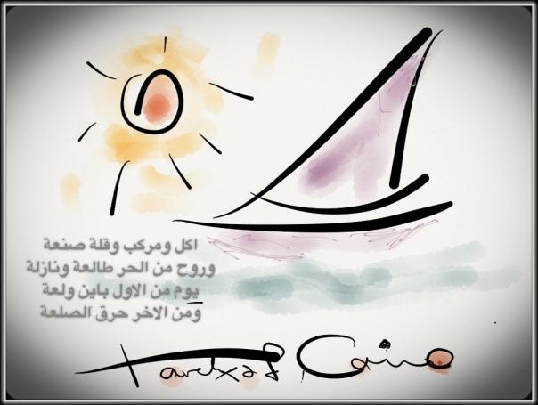 20120717-022336.jpg
