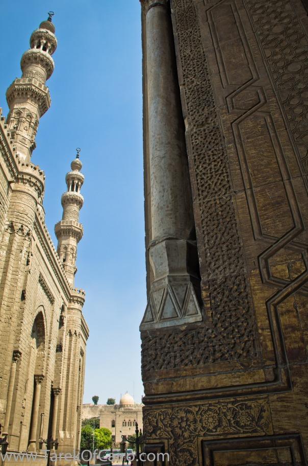 Rifa'i Mosque